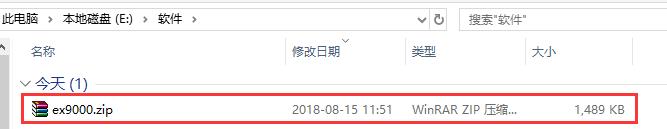 金昌EX9000 绿色官方版-POP花型网
