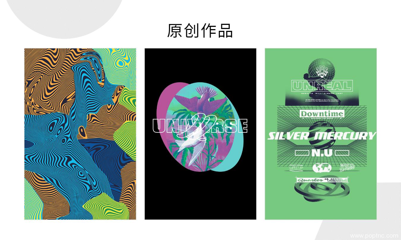 2020年春夏印花 & 图案专题:热舞营地-POP花型网
