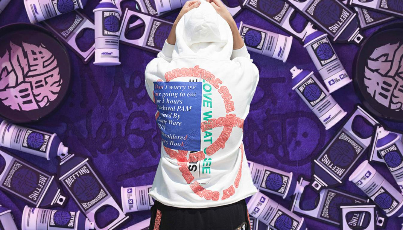 2020春夏男装图案工艺趋势预测字母装饰工艺-POP花型网