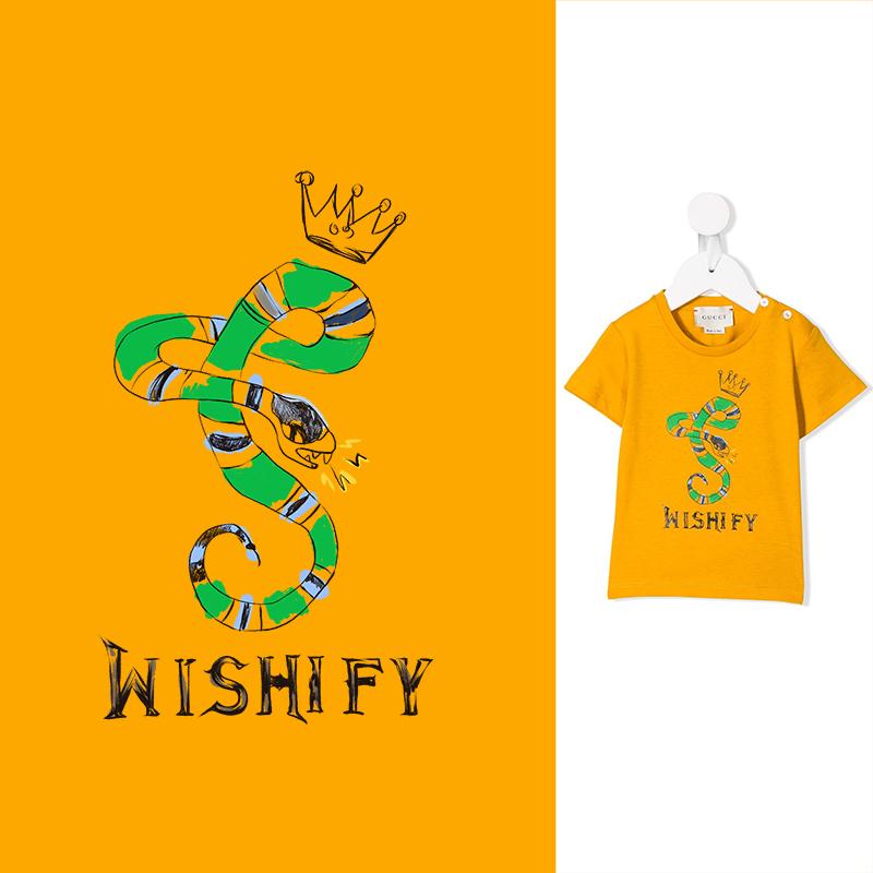 卡通手绘蛇皇冠字母印花矢量图服装裁片T恤烫图印花花型素材-POP花型网