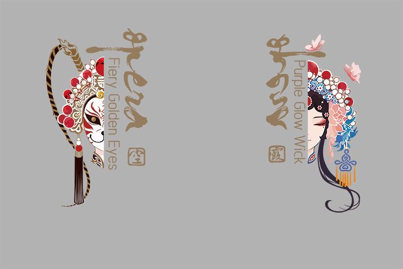 几何字母京剧脸谱印花矢量图服装烫图印花花型素材-POP花型网