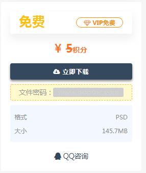 下载说明-POP花型网
