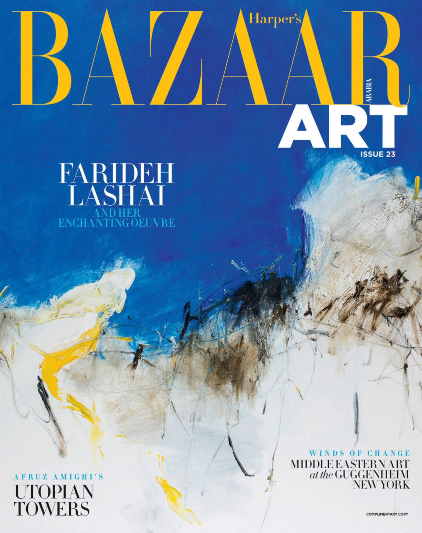 时尚芭莎Harper's Bazaar 杂志阿拉伯版-POP花型网
