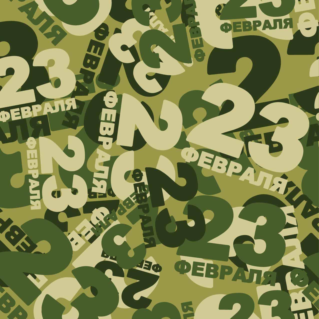字母数字涂鸦拼接印花矢量图服装纺织数码印花花型素材-POP花型网