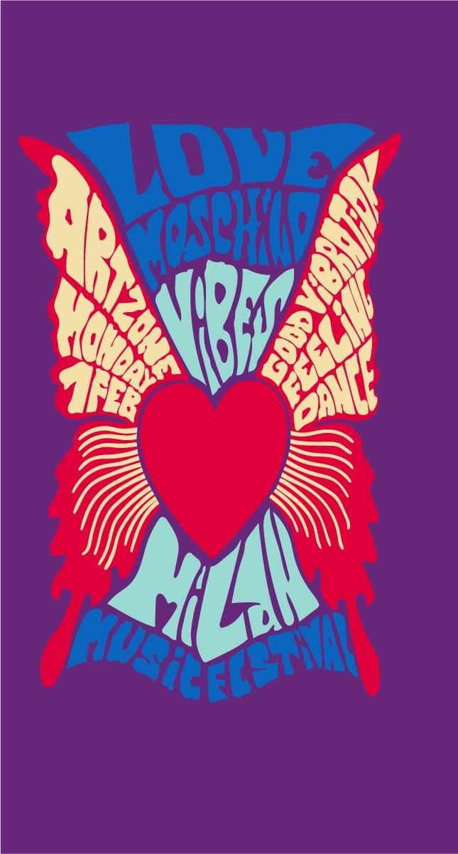 几何图案字母爱心蝴蝶印花矢量图服装裁片T恤烫图印花花型素材-POP花型网