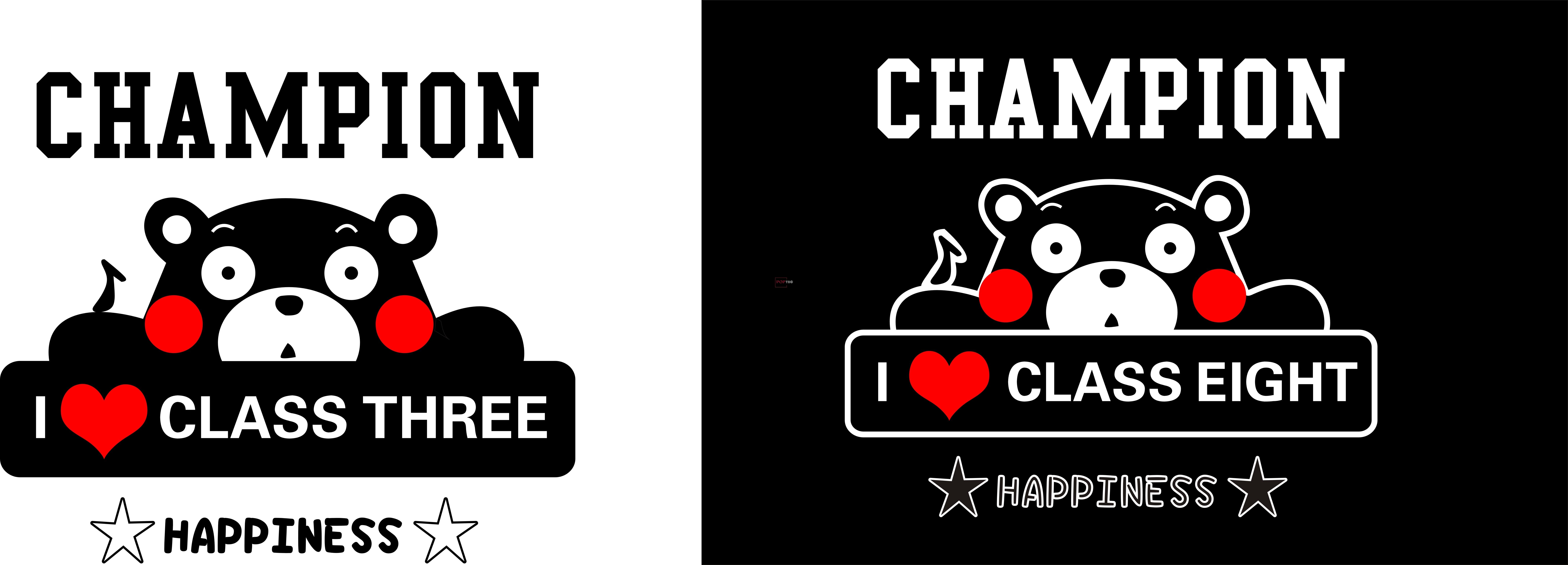 卡通动漫熊本熊字母印花矢量图服装裁片T恤烫图印花花型素材-POP花型网