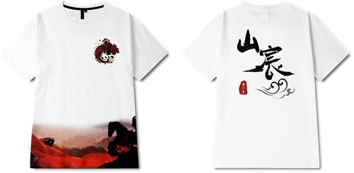 山川图案印花花型服装裁片T恤全身印印花花型素材-POP花型网