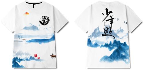 水墨山水印花图案服装裁片T恤全身印印花花型素材-POP花型网