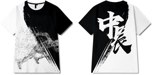 水墨涂鸦奔跑的人印花图案服装裁片T恤全身印印花花型素材-POP花型网