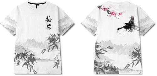 水墨山水老鹰梅花印花图案服装裁片T恤全身印印花花型素材-POP花型网