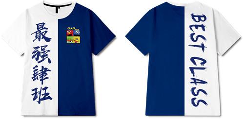 卡通动漫芝麻街字母印花图案服装裁片T恤班服全身印印花花型素材-POP花型网