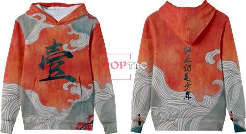 海浪花纹归来仍是少年印花图案服装裁片T恤卫衣全身印印花花型素材-POP花型网