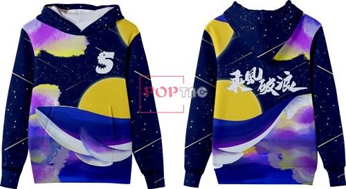 星辰大海鲸鱼乘风破浪印花图案服装裁片T恤卫衣全身印印花花型素材-POP花型网