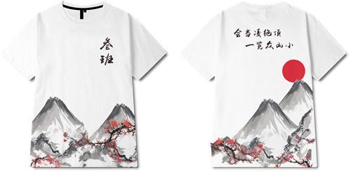 中国风山水画梅花印花图案服装裁片T恤印花花型素材-POP花型网