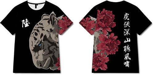 动物老虎牡丹花印花图案服装裁片T恤全身印印花花型素材-POP花型网