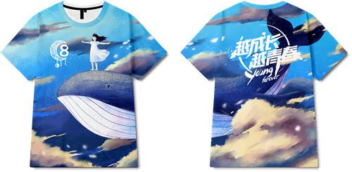 云朵鲸鱼印花图案服装裁片T恤全身印印花花型素材-POP花型网