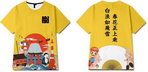 卡通建筑风景大佛印花图案服装裁片T恤全身印印花花型素材-POP花型网