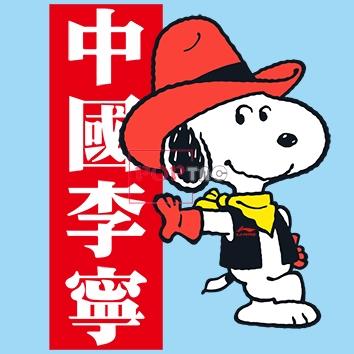 卡通动漫中国李宁一切皆有可能联名款印花图案服装裁片T恤卫衣烫图印花花型素材-POP花型网