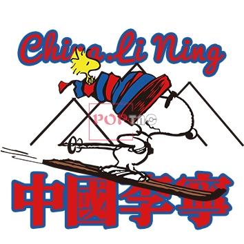 卡通动漫滑雪中国李宁联名款印花图案服装裁片T恤卫衣烫图印花花型素材-POP花型网