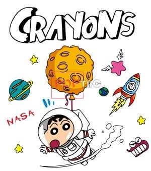 卡通动漫蜡笔小新太空人火箭字母印花图案服装裁片T恤卫衣烫图印花花型素材-POP花型网