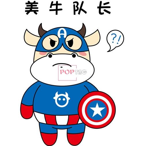 卡通动物牛印花图案服装裁片T恤卫衣烫图印花花型素材-POP花型网