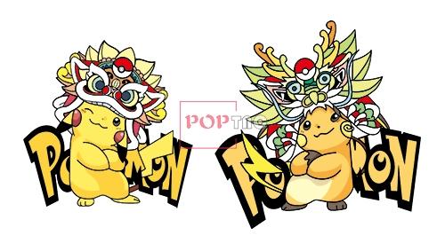卡通动漫皮卡丘舞狮字母印花图案服装裁片T恤卫衣烫图印花花型素材-POP花型网