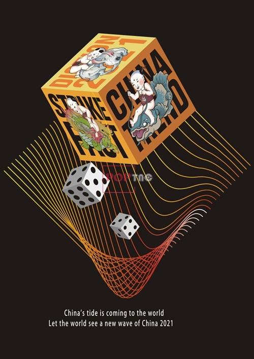 国潮人物图案骰子印花图案服装裁片T恤卫衣烫图印花花型素材-POP花型网