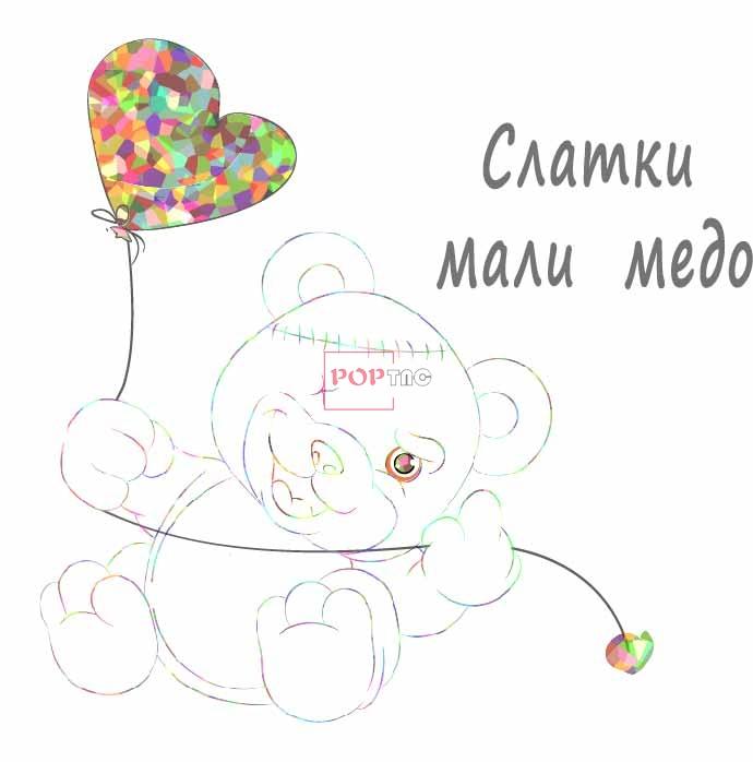 卡通动物潮牌熊爱心字母印花图案服装裁片T恤卫衣烫图印花花型素材-POP花型网