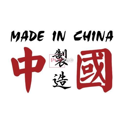 中国MADE IN CHINA印花图案服装裁片T恤卫衣烫图印花花型素材-POP花型网