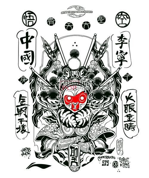 中国风戏剧悟空印花图案服装裁片T恤卫衣烫图印花花型素材-POP花型网