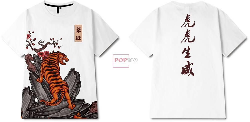 动物老虎印花图案服装裁片T恤卫衣烫图印花花型素材-POP花型网